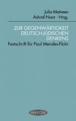 Zur Gegenwärtigkeit deutsch-jüdischen Denkens. Festschrift für Paul Mendes-Flohr