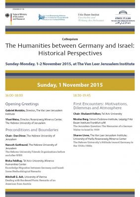 Humanities between Israel and Germany