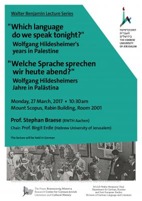 Stephan Braese Guest Lecture