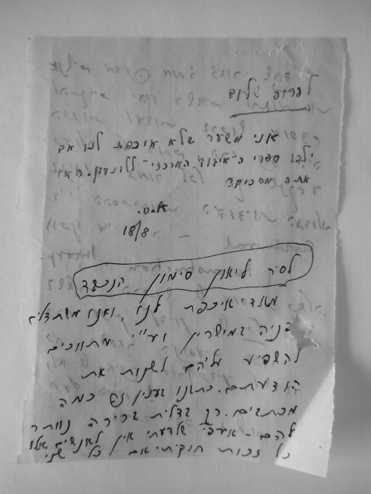 Scholem-Simon Correspondence 1