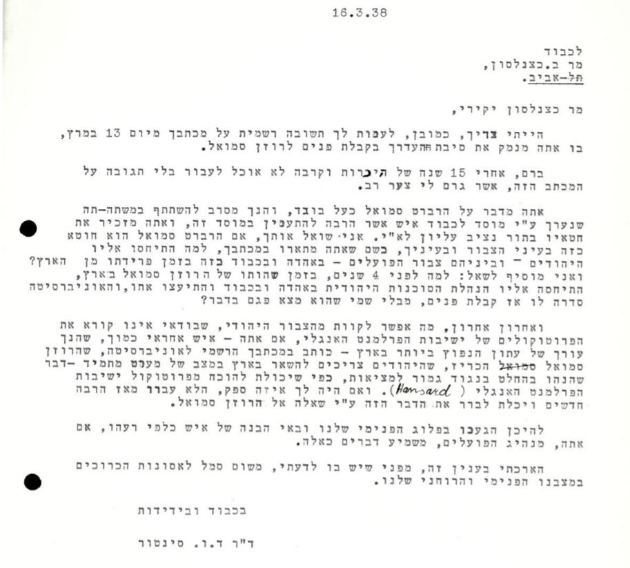 Senator's letter