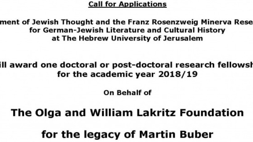 Lakritz Fellowship 2018/19